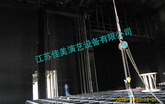 Lifting platform - Chain type