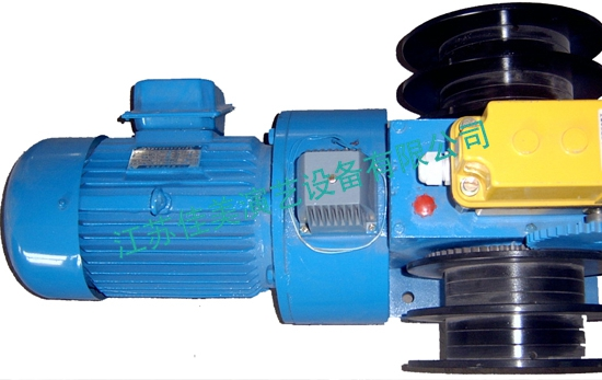 Multi - layer winding hoist - double shaft WJ seri